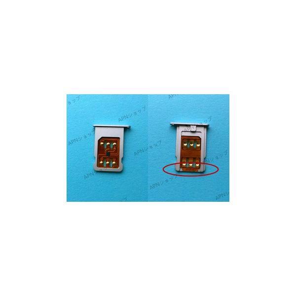 【DM便送料無料】 SIM10+  IOS10 にも対応docomo、au、SoftBankのiPhone6s/6s plus/6/ 6plus iPhone5S / 5c / 5/ se SIMロック解除アダプタ SIMフリー|apnshop|03