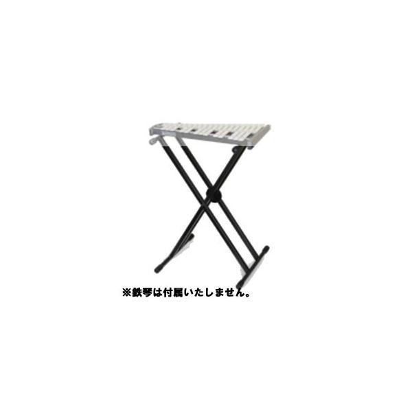 こおろぎ グロッケン用スタンド XST2  【KOROGI コオロギ】