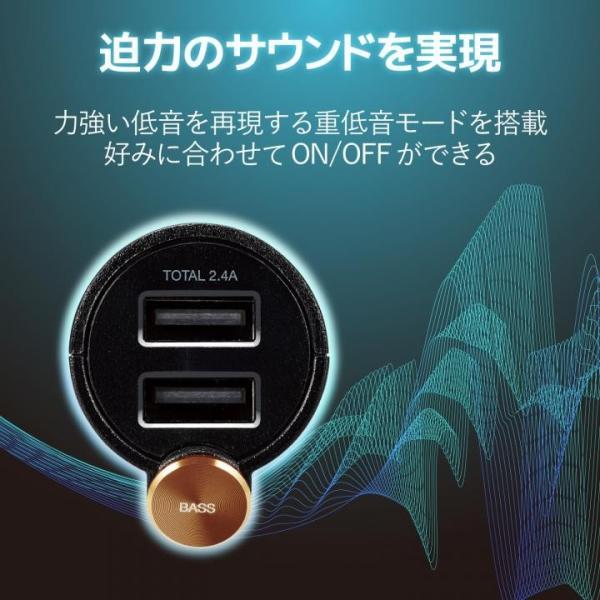 FMトランスミッター/Bluetooth/USB2ポート付/2.4A/おまかせ充電/重低音モード付/4チャンネル/ブラック|appbankstore|03