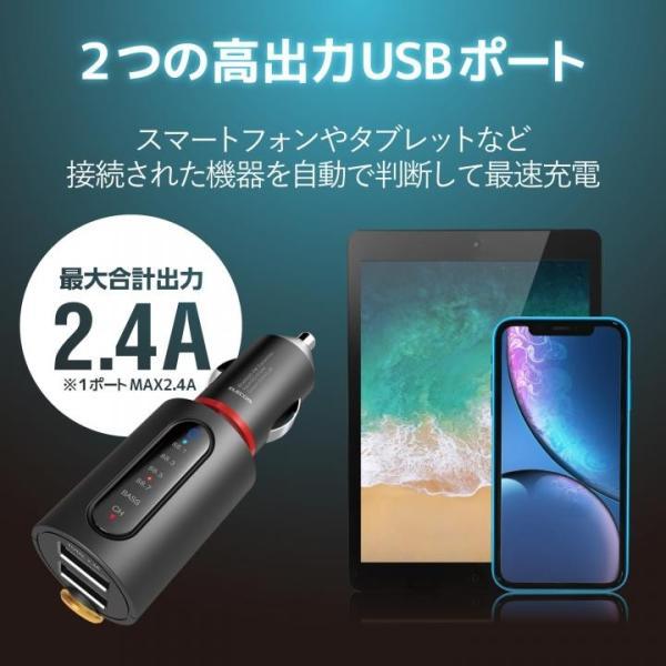 FMトランスミッター/Bluetooth/USB2ポート付/2.4A/おまかせ充電/重低音モード付/4チャンネル/ブラック|appbankstore|04