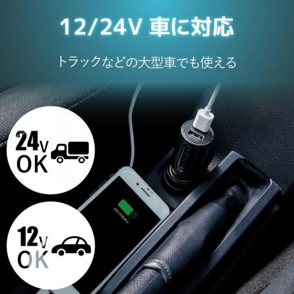 FMトランスミッター/Bluetooth/USB2ポート付/2.4A/おまかせ充電/重低音モード付/4チャンネル/ブラック|appbankstore|06