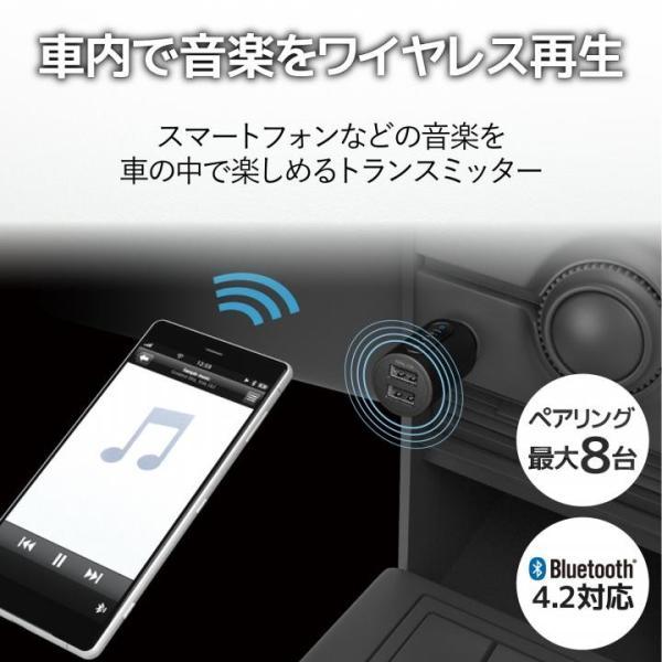 FMトランスミッター/Bluetooth/USB2ポート付/3.4A/おまかせ充電/重低音モード付/4チャンネル/ブラック(9月25日入荷予定)|appbankstore|02