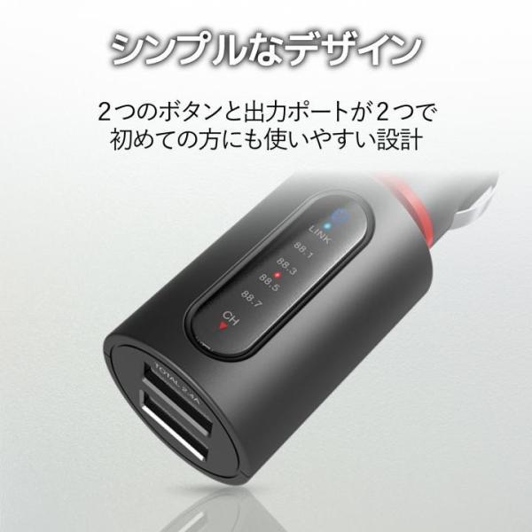 FMトランスミッター/Bluetooth/USB2ポート付/3.4A/おまかせ充電/重低音モード付/4チャンネル/ブラック(9月25日入荷予定)|appbankstore|04
