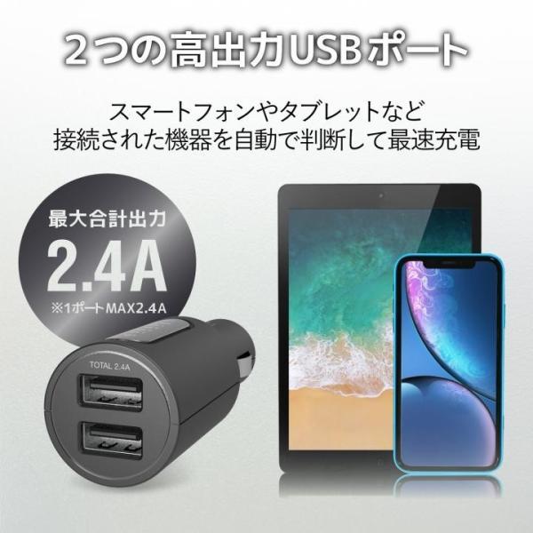 FMトランスミッター/Bluetooth/USB2ポート付/3.4A/おまかせ充電/重低音モード付/4チャンネル/ブラック(9月25日入荷予定)|appbankstore|05