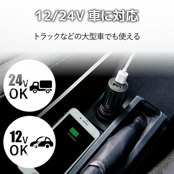 FMトランスミッター/Bluetooth/USB2ポート付/3.4A/おまかせ充電/重低音モード付/4チャンネル/ブラック(9月25日入荷予定)|appbankstore|06