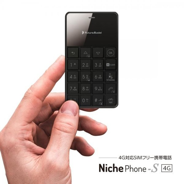 NichePhone-S 4G ニッチフォンエス4G ブラック /【Buyee】