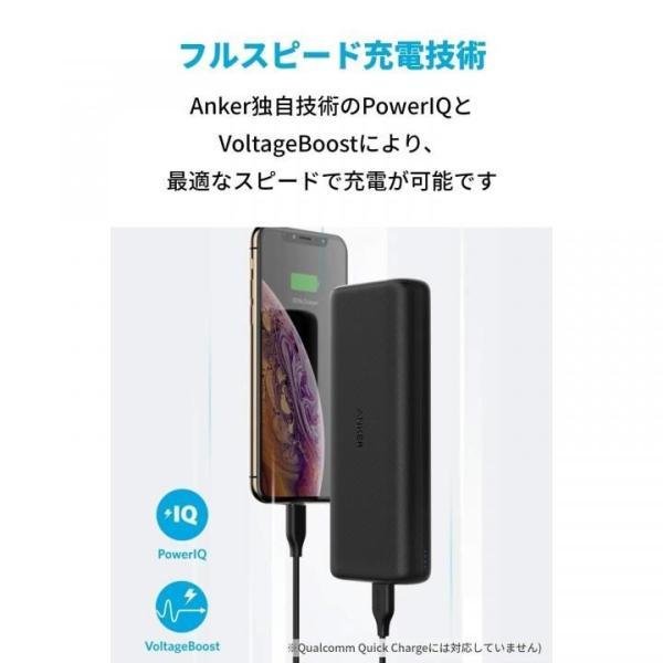 Anker PowerCore 20000 Redux 20000mAh モバイルバッテリー ブラック|appbankstore|03