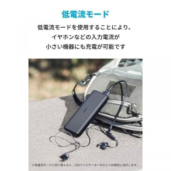 Anker PowerCore 20000 Redux 20000mAh モバイルバッテリー ブラック|appbankstore|06