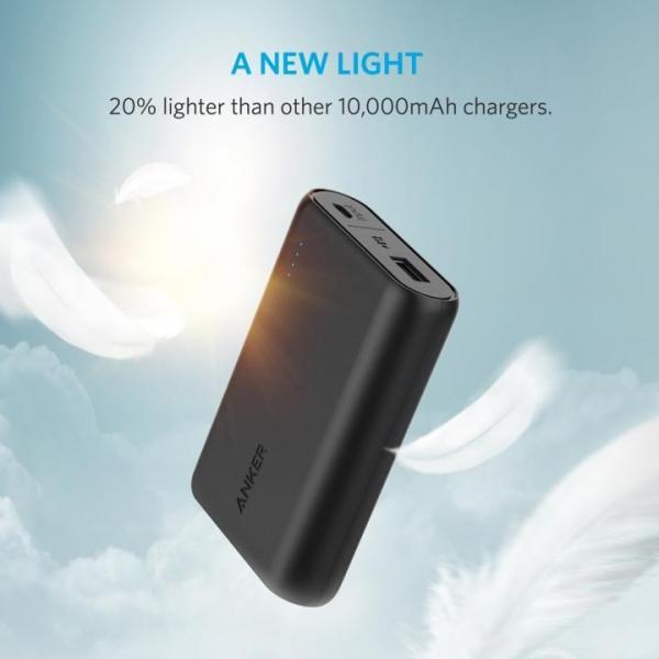 Anker PowerCore 10000mAh コンパクトモバイルバッテリー ブラック|appbankstore|03
