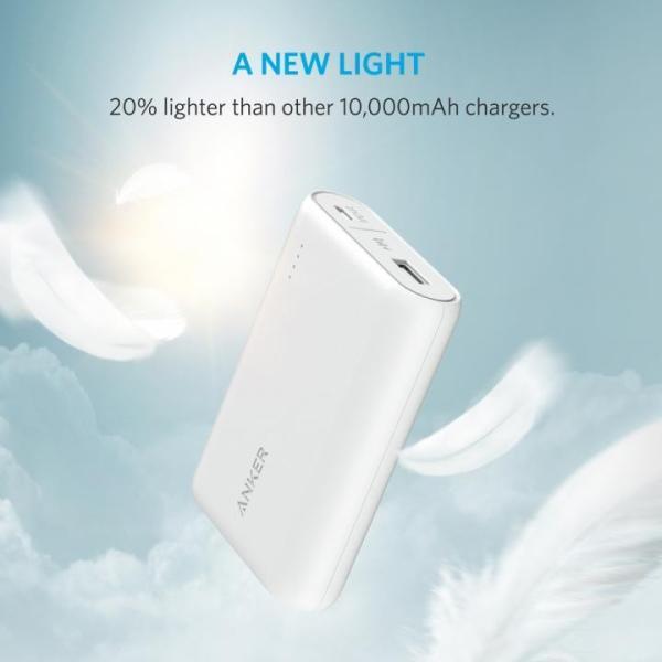 [10000mAh]Anker PowerCore 10000 コンパクトモバイルバッテリー ホワイト|appbankstore|03