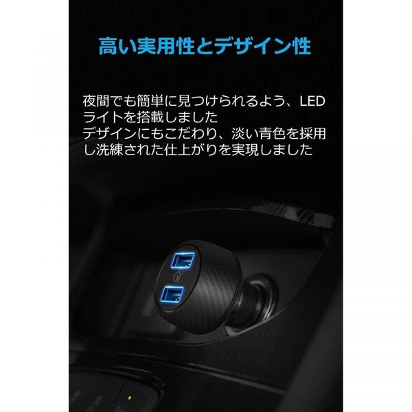 Anker PowerDrive Speed 2 QC3.0対応 2ポート USBカーチャージャー|appbankstore|05