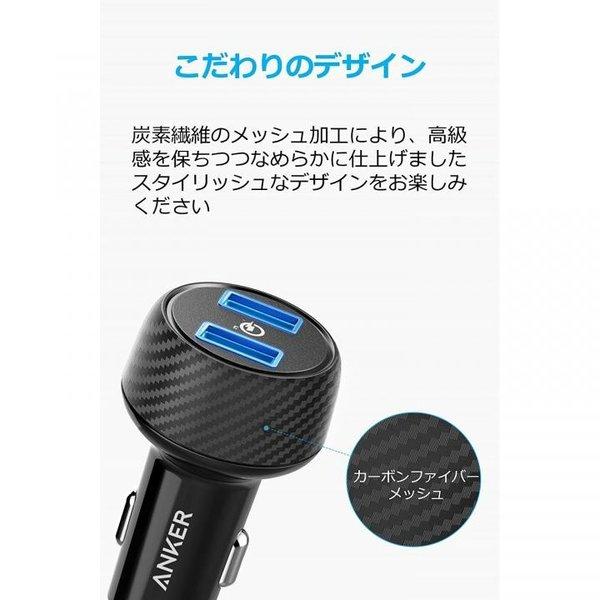 Anker PowerDrive Speed 2 QC3.0対応 2ポート USBカーチャージャー|appbankstore|06
