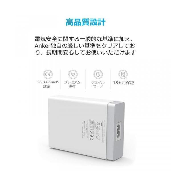 Anker PowerPort 6 6ポートUSB急速充電器 ホワイト appbankstore 05