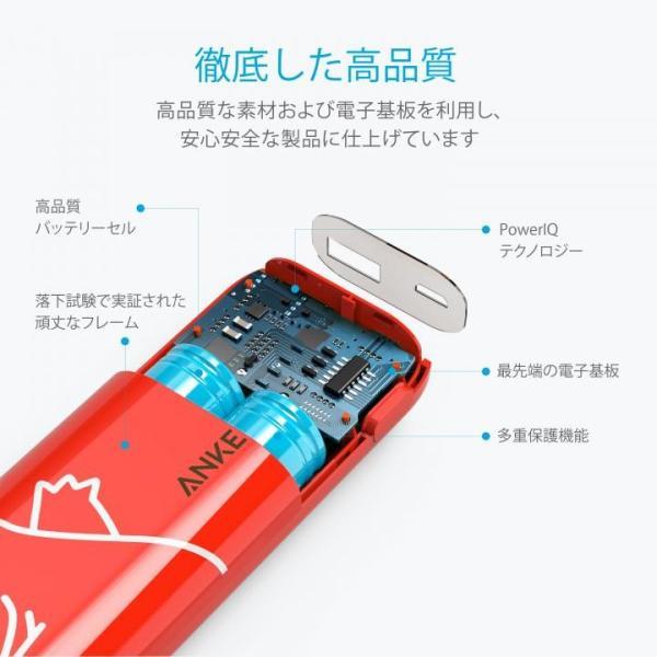 Anker PowerCore ヒトカゲ モバイルバッテリー 5200mAh appbankstore 05