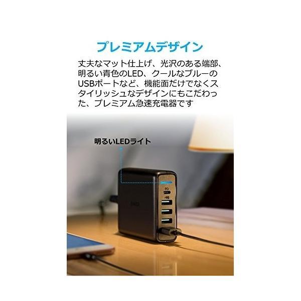 Anker PowerPort I PD - 1ポート PD & 4ポート PowerIQ ブラック|appbankstore|03