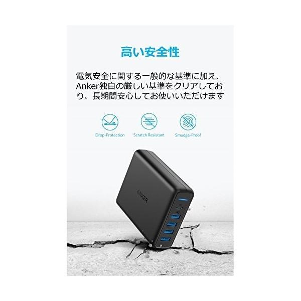 Anker PowerPort I PD - 1ポート PD & 4ポート PowerIQ ブラック|appbankstore|04