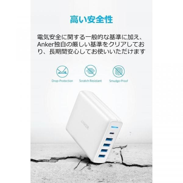 Anker PowerPort I PD - 1ポート PD & 4ポート PowerIQ ホワイト appbankstore 04