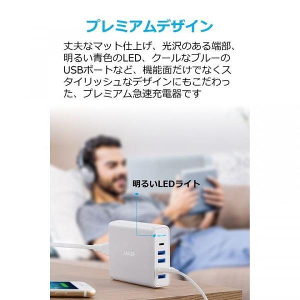 Anker PowerPort I PD - 1ポート PD & 4ポート PowerIQ ホワイト appbankstore 05