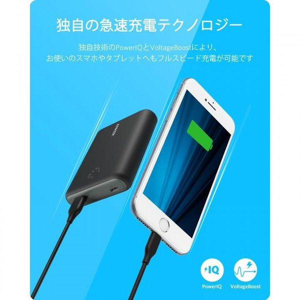 Anker PowerCore 13400 Nintendo Switch Edition [13400mAh]ブラック|appbankstore|03