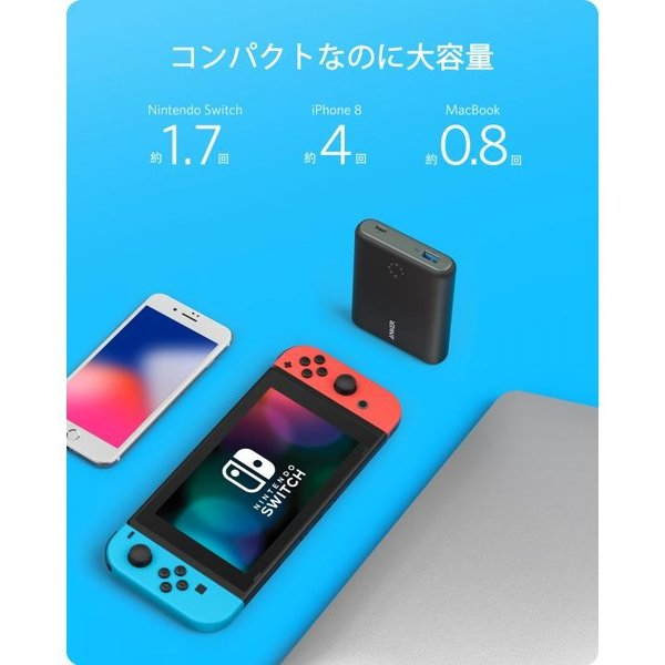 Anker PowerCore 13400 Nintendo Switch Edition [13400mAh]ブラック|appbankstore|05