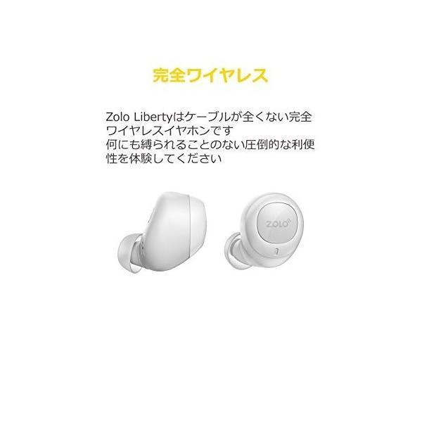 Anker ZOLO Liberty 完全ワイヤレスイヤホン ホワイト|appbankstore|02