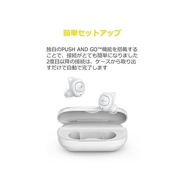 Anker ZOLO Liberty 完全ワイヤレスイヤホン ホワイト|appbankstore|03