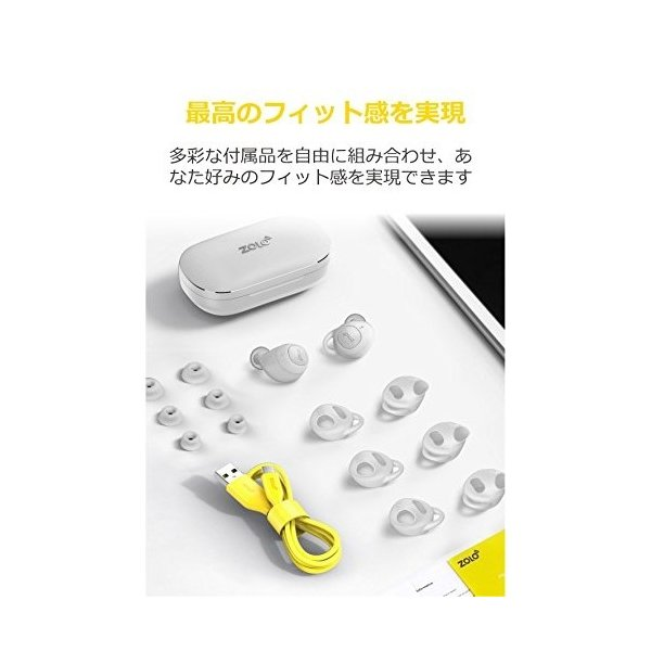 Anker ZOLO Liberty+ 完全ワイヤレスイヤホン ホワイト|appbankstore|02