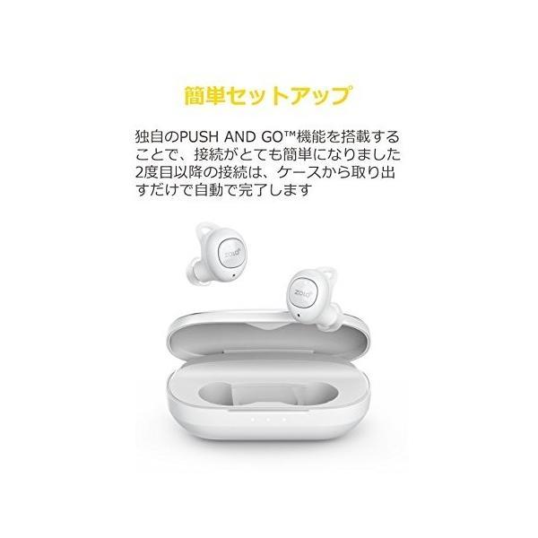 Anker ZOLO Liberty+ 完全ワイヤレスイヤホン ホワイト|appbankstore|03