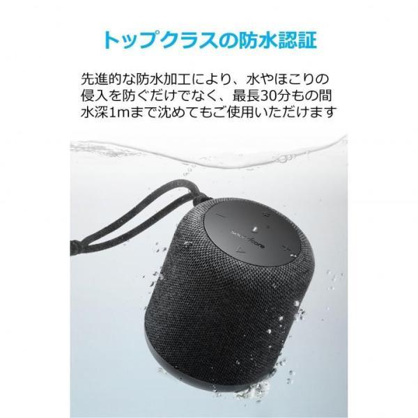 Anker Soundcore IPX7 防水 Bluetooth スピーカー Motion Q|appbankstore|02