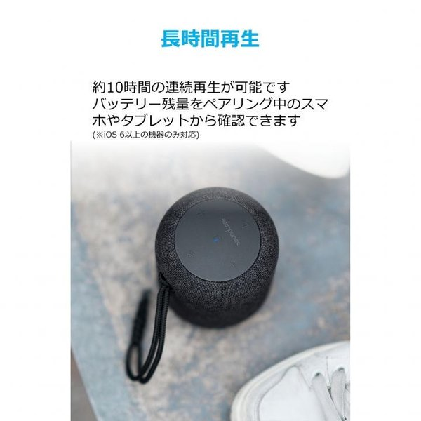 Anker Soundcore IPX7 防水 Bluetooth スピーカー Motion Q|appbankstore|04
