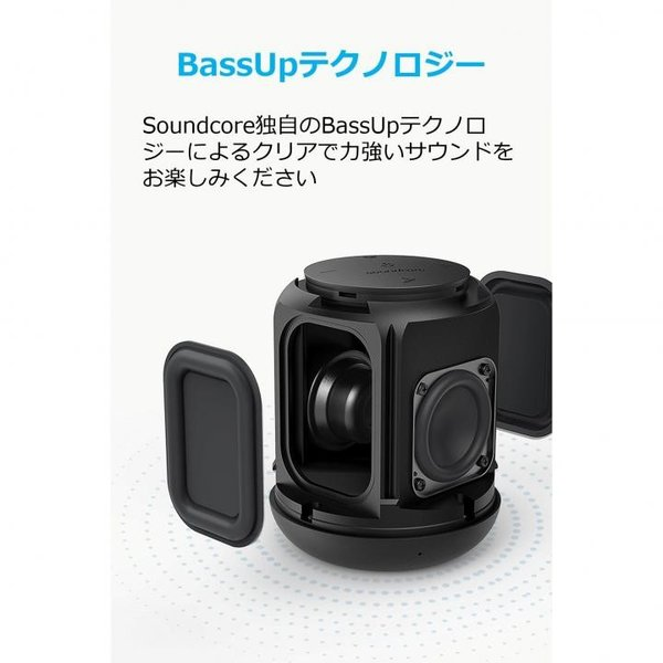 Anker Soundcore IPX7 防水 Bluetooth スピーカー Motion Q|appbankstore|05