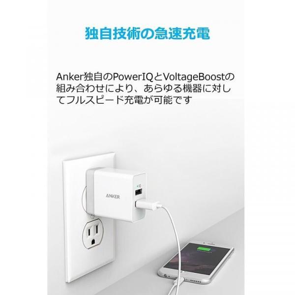 Anker PowerPort 2 Eco USB急速充電器 ホワイト|appbankstore|02
