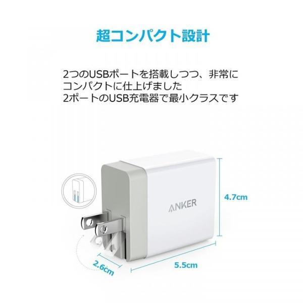 Anker PowerPort 2 Eco USB急速充電器 ホワイト|appbankstore|03