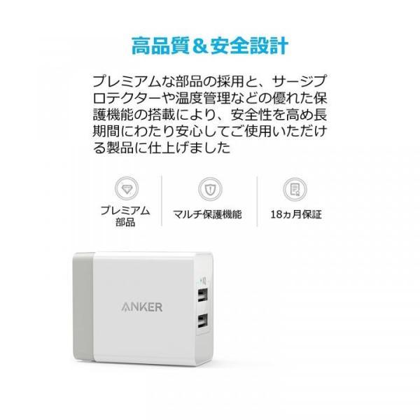 Anker PowerPort 2 Eco USB急速充電器 ホワイト|appbankstore|06