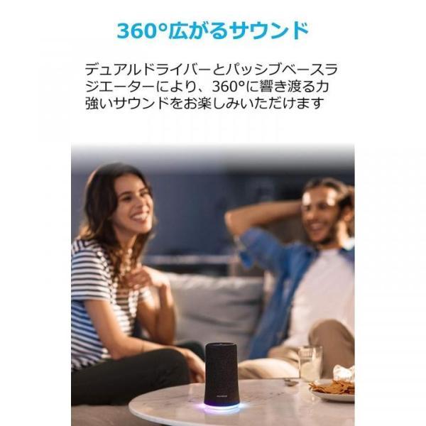 Anker Soundcore Bluetoothスピーカー Flare|appbankstore|04