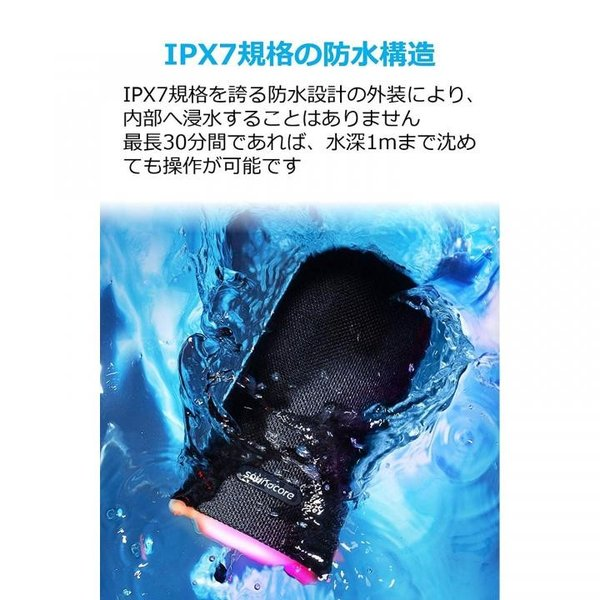 Anker Soundcore Bluetoothスピーカー Flare|appbankstore|06