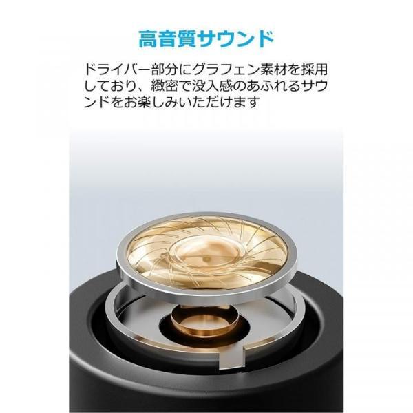 Anker Soundcore Liberty Lite 完全ワイヤレスイヤホン Bluetooth 5.0 IPX5|appbankstore|02