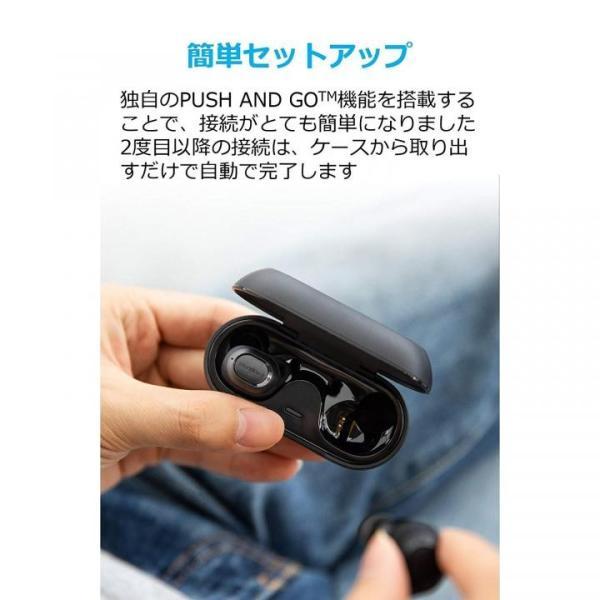 Anker Soundcore Liberty Lite 完全ワイヤレスイヤホン Bluetooth 5.0 IPX5|appbankstore|03