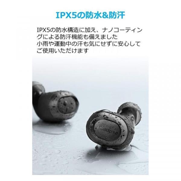 Anker Soundcore Liberty Lite 完全ワイヤレスイヤホン Bluetooth 5.0 IPX5|appbankstore|06