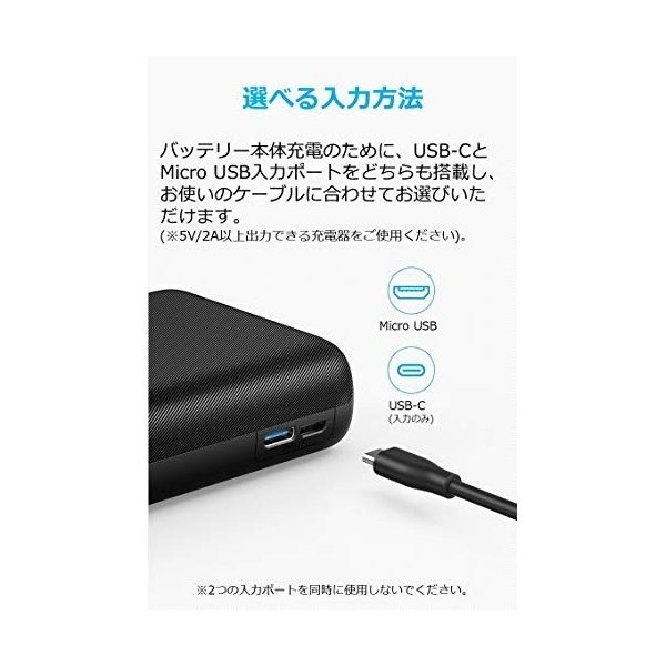 Anker PowerCore Lite 20000 モバイルバッテリー(9月8日入荷予定)|appbankstore|02