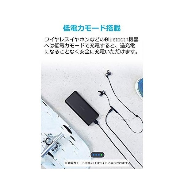 Anker PowerCore Lite 20000 モバイルバッテリー(9月8日入荷予定)|appbankstore|05
