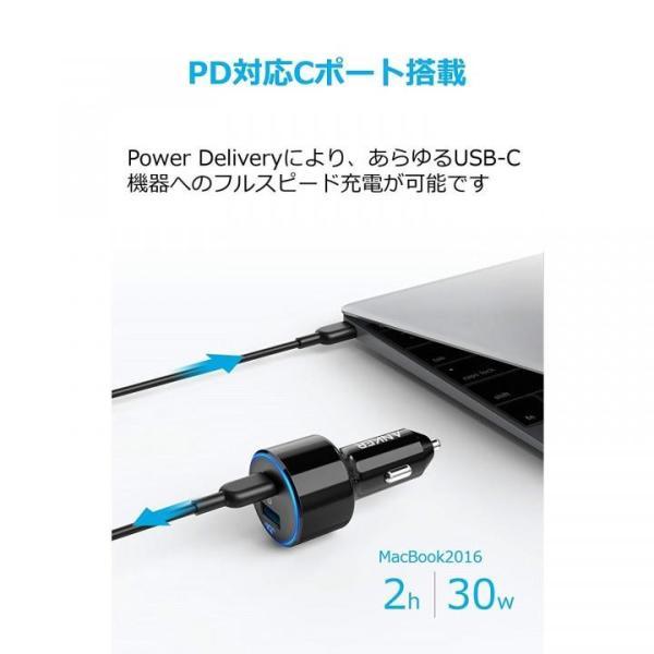 Anker PowerDrive Speed+ カーチャージャー 2-1 PD & 1 PowerIQ 2.0 ブラック|appbankstore|02