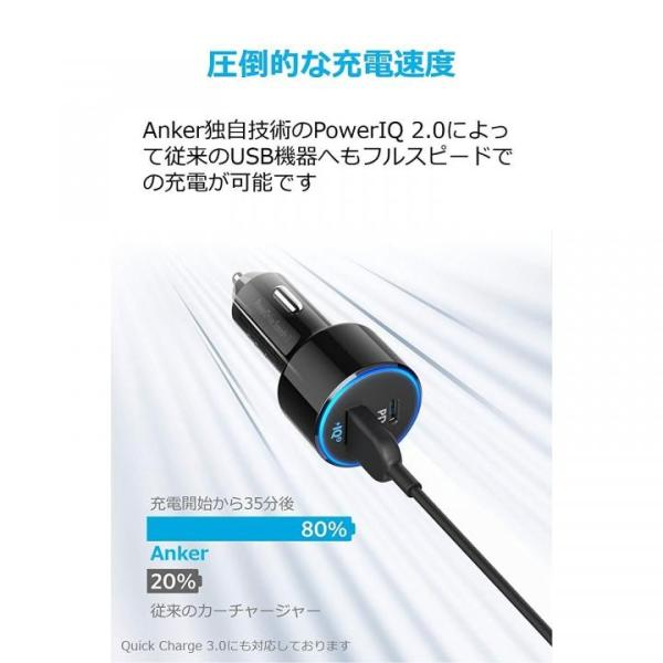 Anker PowerDrive Speed+ カーチャージャー 2-1 PD & 1 PowerIQ 2.0 ブラック|appbankstore|03