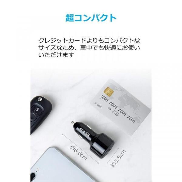 Anker PowerDrive Speed+ カーチャージャー 2-1 PD & 1 PowerIQ 2.0 ブラック|appbankstore|05