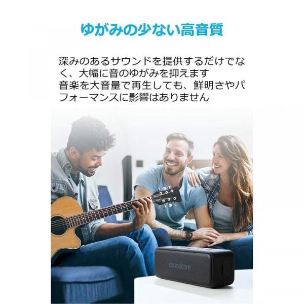 Anker Soundcore Bluetoothスピーカー Motion B appbankstore 02