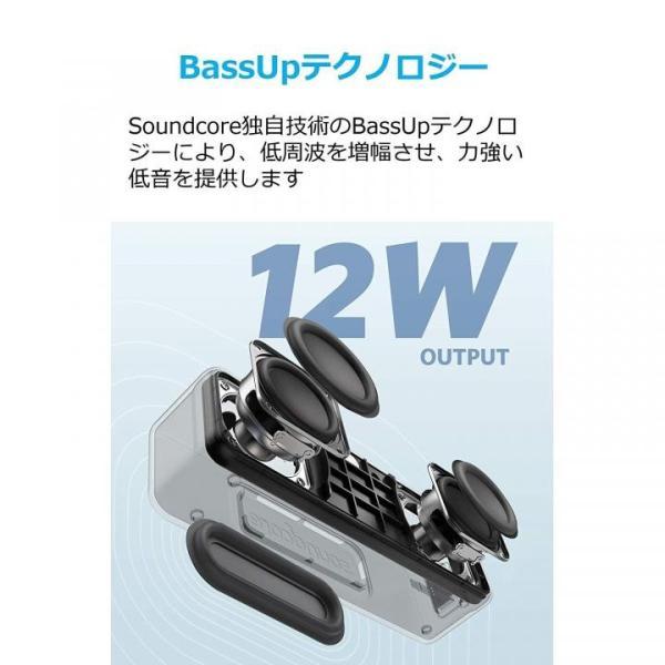 Anker Soundcore Bluetoothスピーカー Motion B appbankstore 03