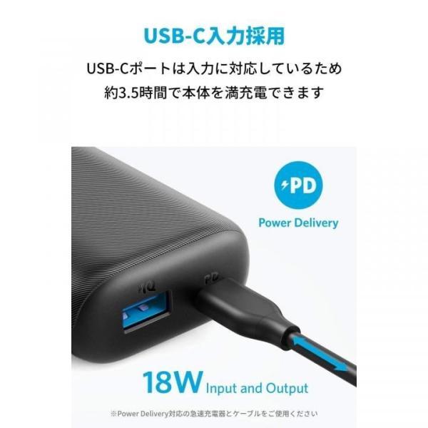 Anker PowerCore 10000 PD モバイルバッテリー 10000mAh ブラック|appbankstore|05