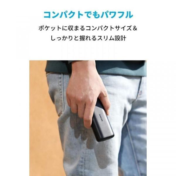 Anker PowerCore 10000 PD モバイルバッテリー 10000mAh ブラック|appbankstore|06