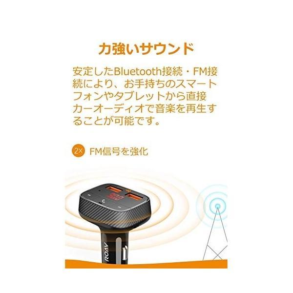 Anker Roav FM Transmitter F0 トランスミッター 2ポート出力|appbankstore|02