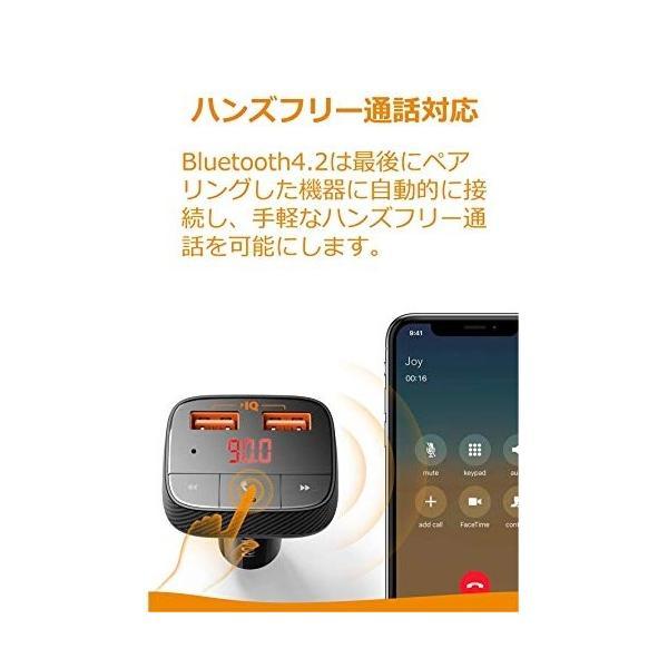 Anker Roav FM Transmitter F0 トランスミッター 2ポート出力|appbankstore|03